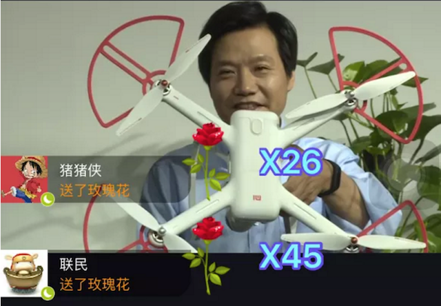 Screen grab from XiaoMi drone product launch